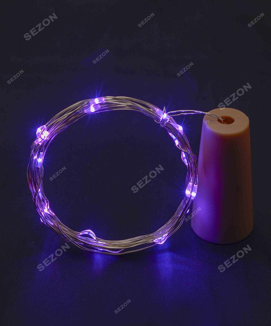 НА БАТАРЕЙКАХ ПРОБКА-РОСА 20 LED, 2м, фіолетовий