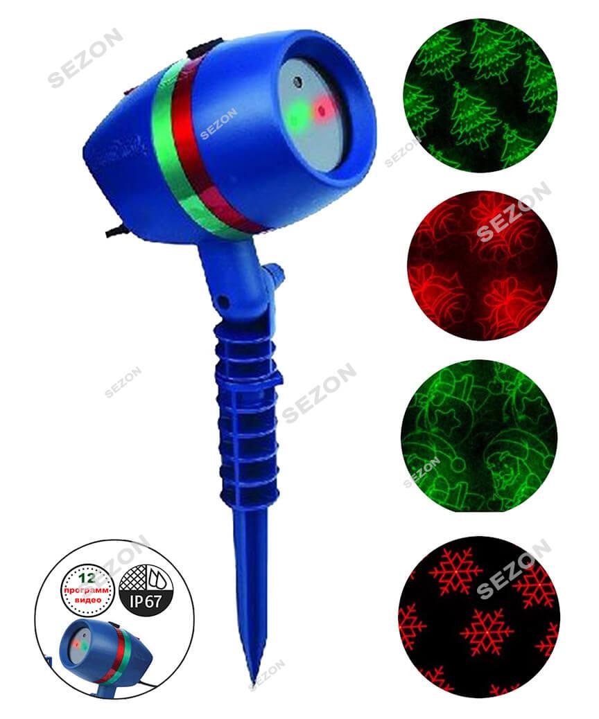 Проектор вуличний STAR  SHOWER-2  з кнопкою