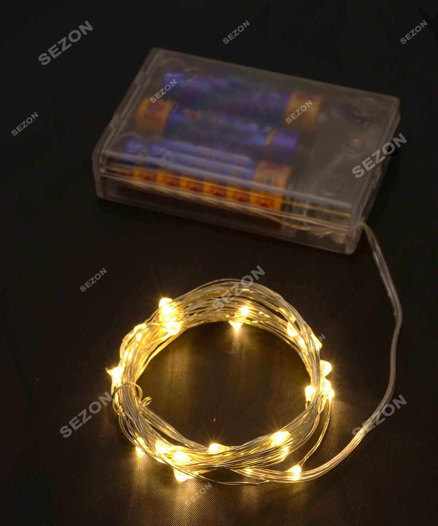 Роса на батарейках 30 LED, 3м, білий теплий
