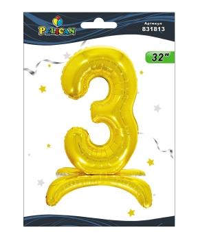 """Купить Цифра на подставке Pelican, """"3"""" золото 80см, (индивидуальная упак.)"""