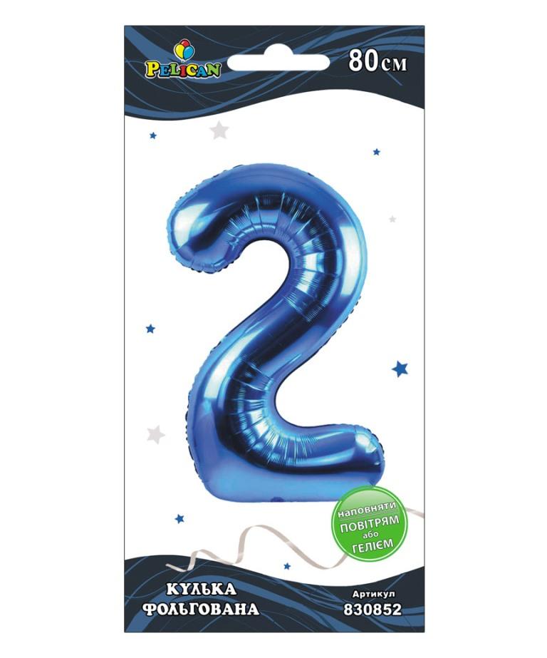 """Цифра фольг. Pelican, """"2"""" синяя 80см, (индивидуальная упак.)"""