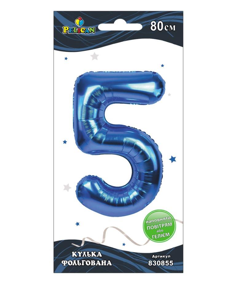 """Цифра фольг. Pelican, """"5"""" синяя 80см, (индивидуальная упак.)"""