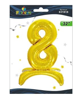 """Купить Цифра на подставке Pelican, """"8"""" золото 80см, (индивидуальная упак.)"""