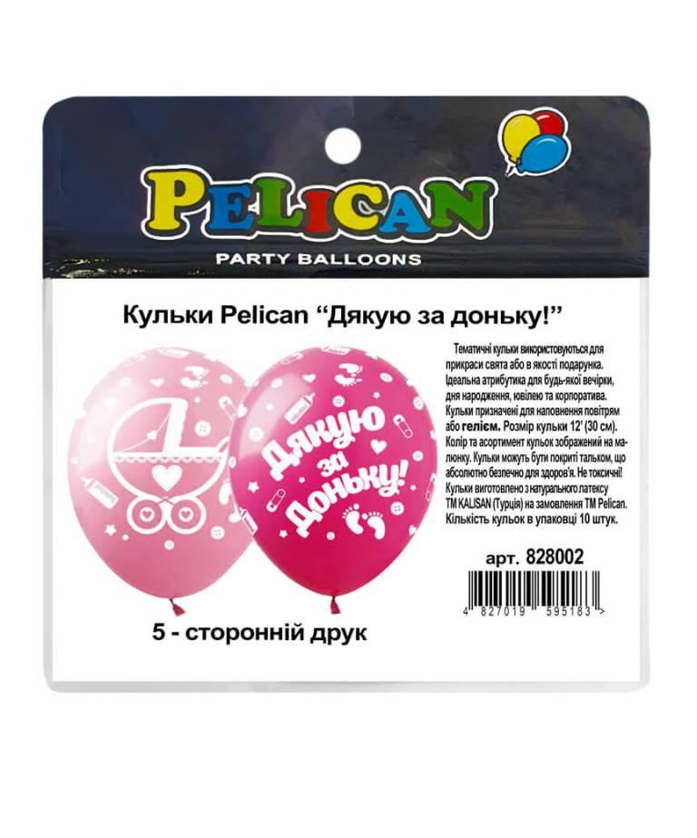 "Шарики Pelican 12' (30 см)  ""Дякую за доньку!"" 5-стор., 10шт/уп"
