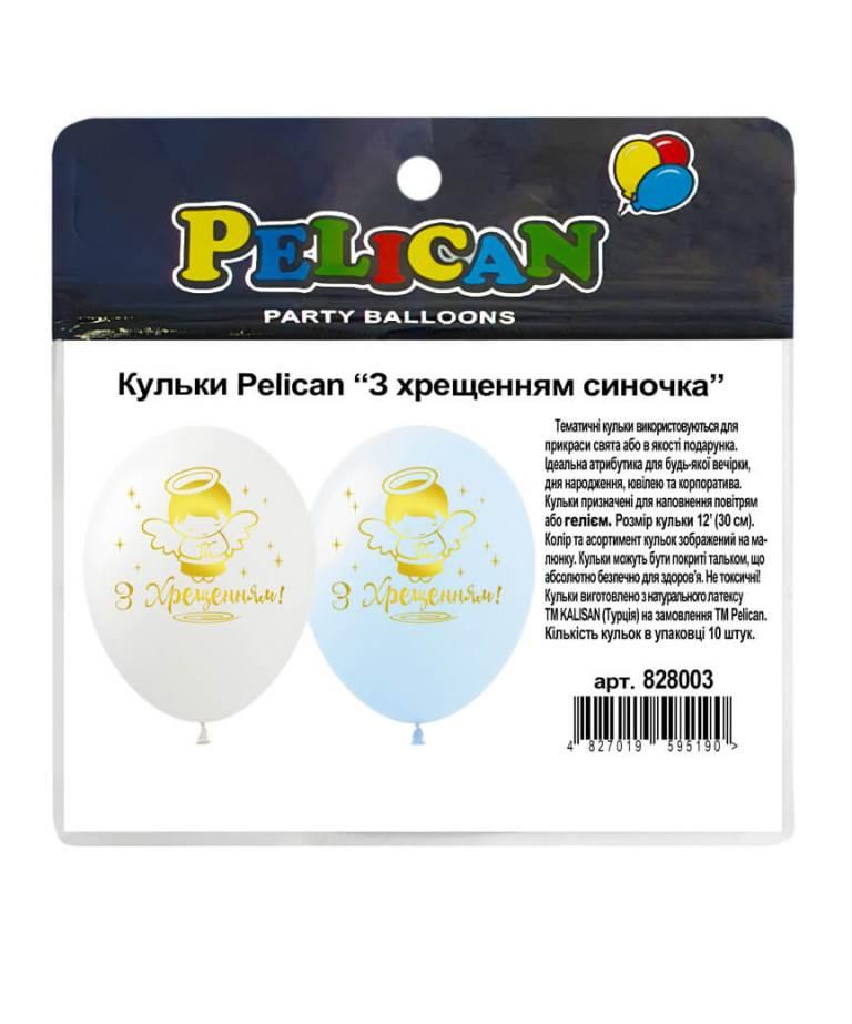"""Шарики Pelican 12' (30 см)  """"З хрещенням сыночка"""" 1-стор., 10шт/уп"""