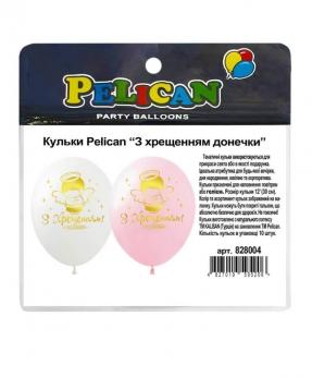 """Купить Шарики Pelican 12' (30 см)  """"З хрещенням доченьки"""" 1-стор., 10шт/уп"""