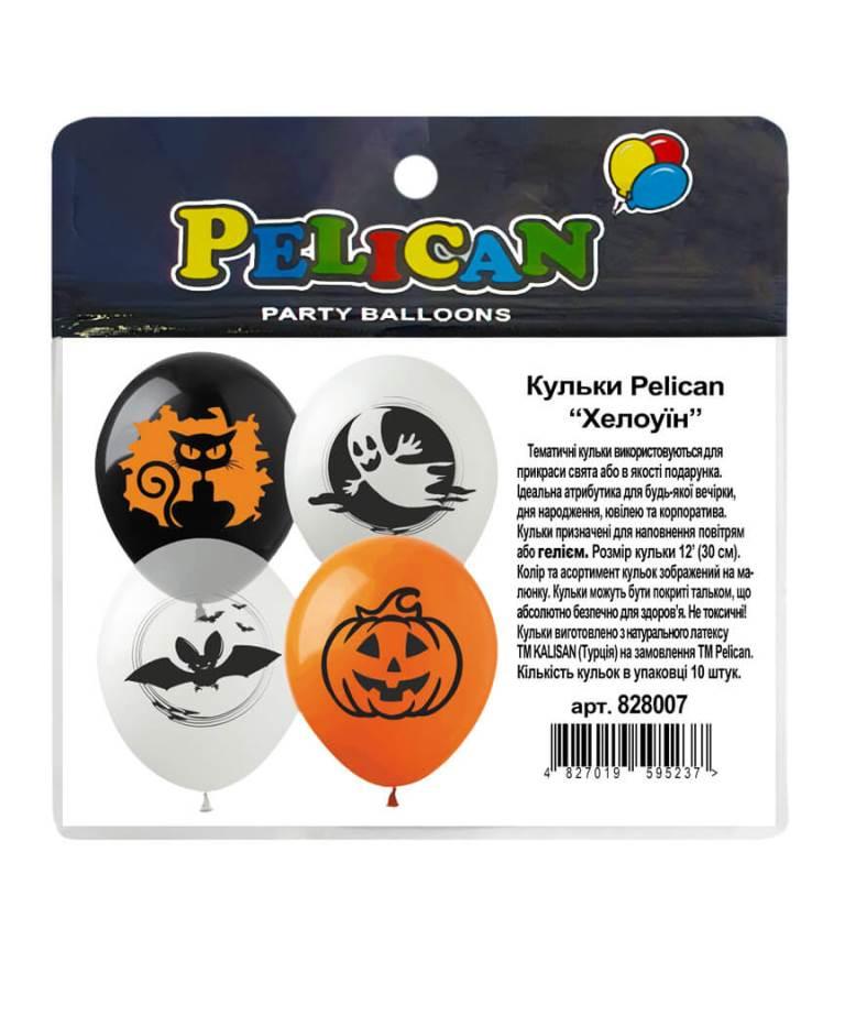 "Шарики Pelican 12' (30 см)  ""Хелоуин"" 1-стор., 10шт/уп"