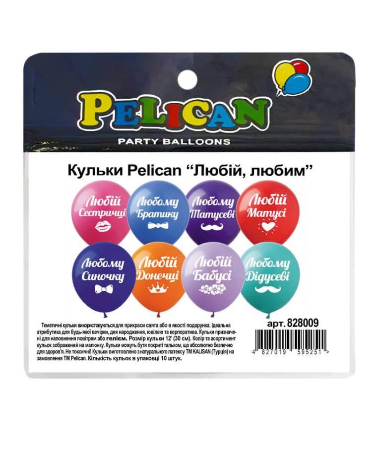 """Шарики Pelican 12' (30 см)  """"Любій, Любим"""" 1-стор., 10шт/уп"""
