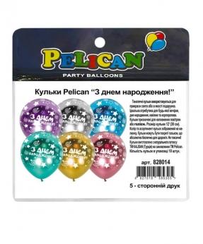 "Купить Шарики Pelican 12' (30 см)  ""З днем народження!""- хром 5-стор., 10шт/уп"