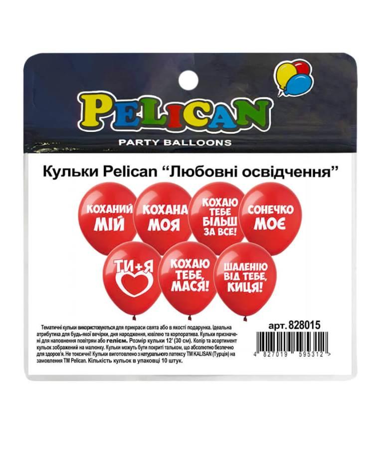 """Шарики Pelican 12' (30 см)  """"Любовні освідчення"""" 1-стор., 10шт/уп"""