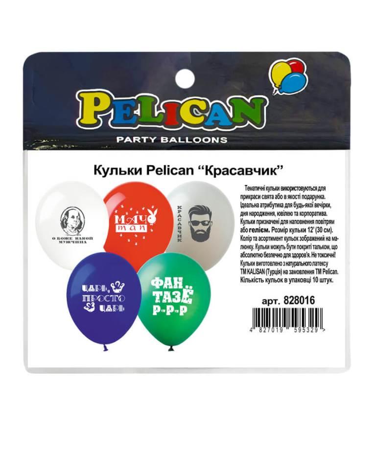 "Шарики Pelican 12' (30 см)  ""Красавчик"" 1-стор., 10шт/уп"