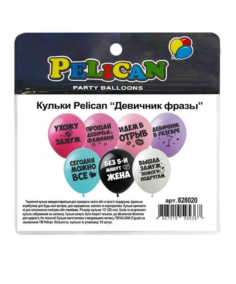 """Шарики Pelican 12' (30 см)  """"Девичник фразы"""" 1-стор., 10шт/уп"""