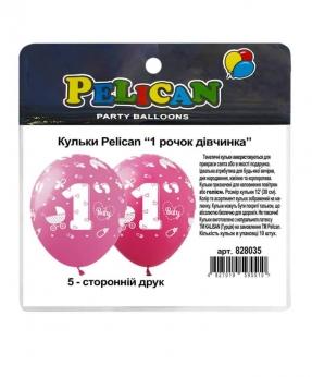"""Купить Шарики Pelican 12' (30 см)  """"1 годик девочка"""" 5-стор., 10шт/уп"""