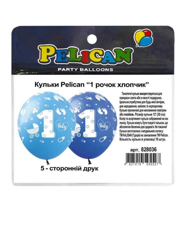 """Шарики Pelican 12' (30 см)  """"1 годик мальчик"""" 5-стор., 10шт/уп"""