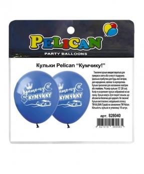 """Купить Шарики Pelican 12' (30 см)  """"Кумчику!"""" 1-стор., 10шт/уп"""