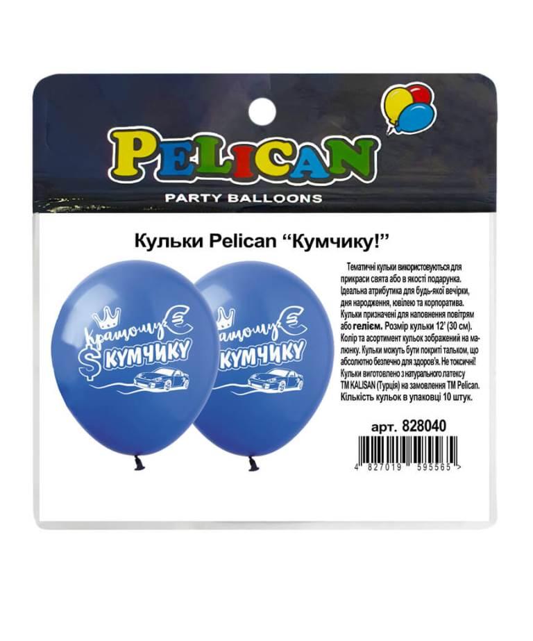 """Шарики Pelican 12' (30 см)  """"Кумчику!"""" 1-стор., 10шт/уп"""