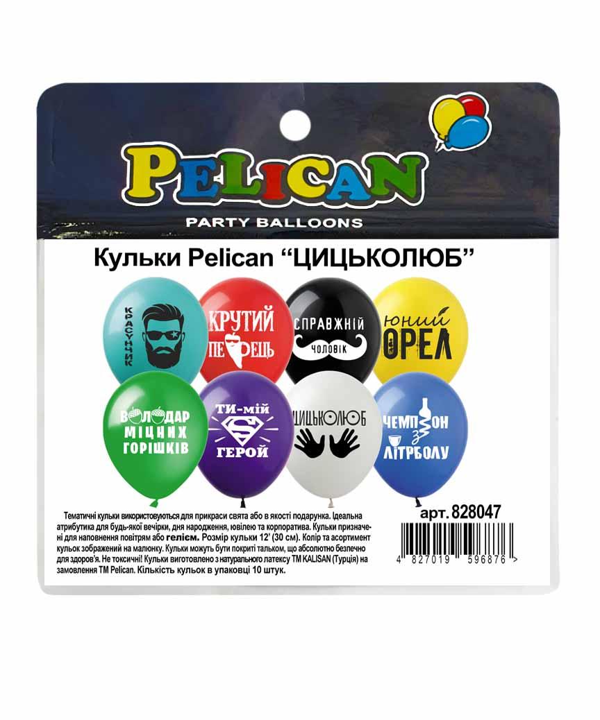 """Кульки Pelican 12' (30 см)  """"ЦИЦЬКОЛЮБ"""" 1-стор., 10шт/уп"""