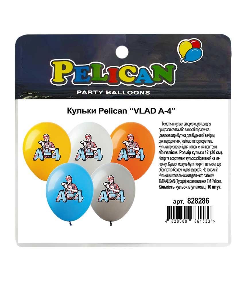 """Кульки Pelican 12' (30 см)  """"VLAD A-4"""" 1-стор. 10шт/уп"""