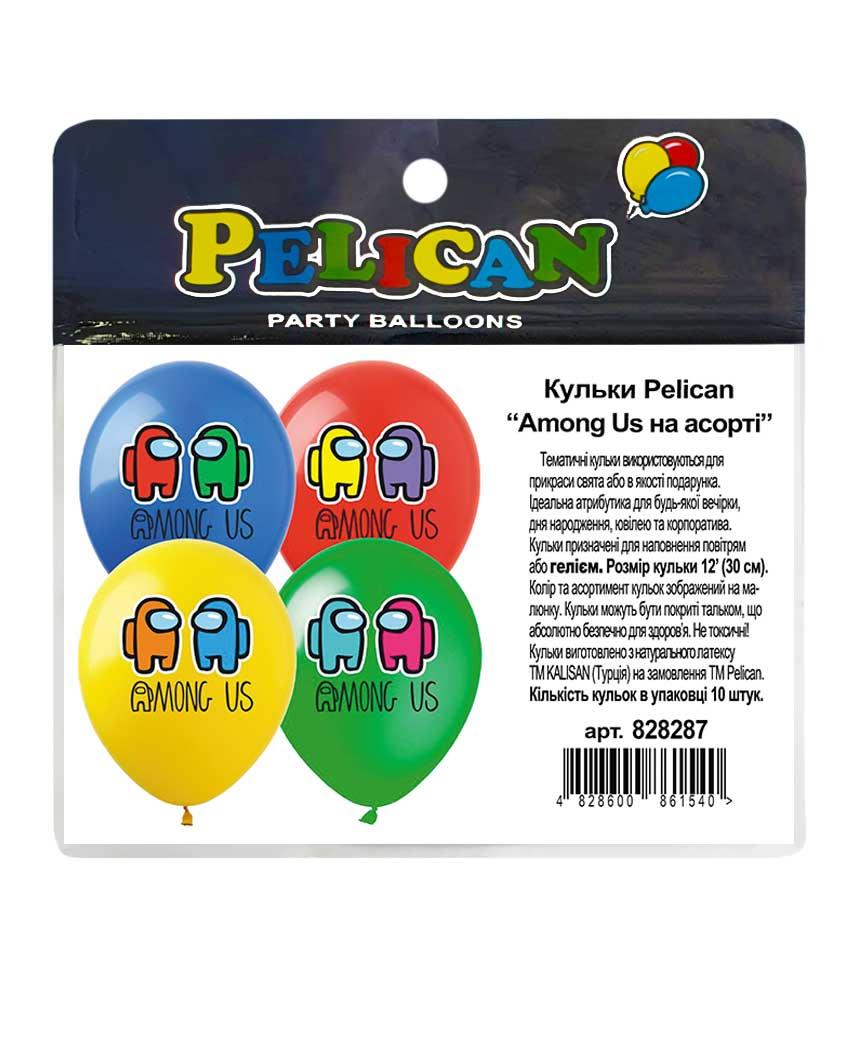 "Кульки Pelican 12' (30 см)  ""Among Us на асорті"" 1-стор. 10шт/уп  AM-1"