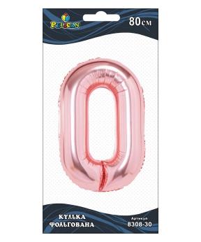 """Купить Цифра фольг. Pelican, """"0"""" розовое золото 80см, (индивидуальная упак.)"""