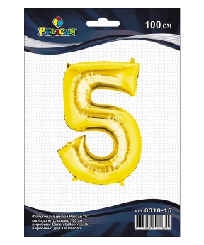 """Купить Цифра фольг. Pelican, """"5"""" золото 100см, (индивидуальная упак.)"""