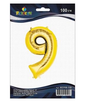 """Купить Цифра фольг. Pelican, """"9"""" золото 100см, (индивидуальная упак.)"""