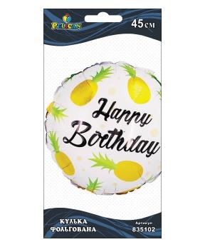 Купить Шар фольг. Pelican, Happy Birthday ананас, 45см (индивидуальная упак.)