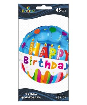 Купить Шар фольг. Pelican, Happy Birthday синий, 45см (индивидуальная упак.)