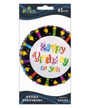 Купить Шар фольг. Pelican, Happy Birthday свечи, 45см (индивидуальная упак.)