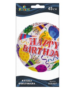 Купить Шар фольг. Pelican, Happy Birthday, 45см (индивидуальная упак.)