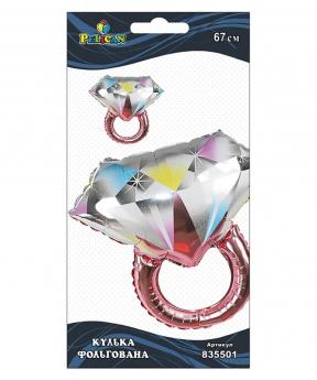 Купить Шар фольг. Pelican, кольцо с бриллиантом, 67см (индивидуальная упак.)
