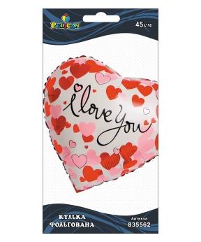 Купить Шар фольг. Pelican, сердце белое с сердечками I love you, ..см (индивидуальная упак.)
