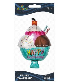 Купить Шар фольг. Pelican, мороженое Happy Birthday, 72см (индивидуальная упак.)