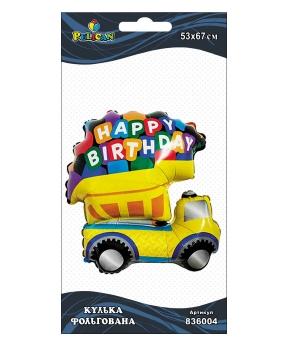 Купить Шар фольг. Pelican, Happy Birthday желтый грузовик, 67см (индивидуальная упак.)