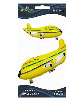 Купить Шар фольг. Pelican, самолет желтый, 80см (индивидуальная упак.)