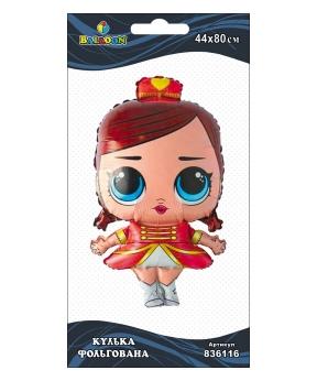 Купить Шар фольг. Кукла LOL Majorette, 80см (индивидуальная упак.)