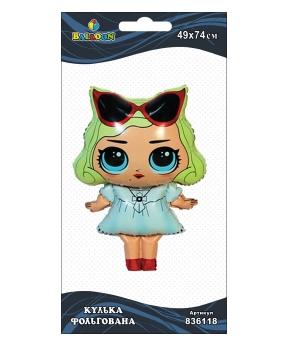 Купить Шар фольг. Кукла LOL Мэрилин Монро, 74см (индивидуальная упак.)