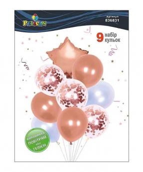 Купить Набор 9  шариков Pelican, звездочка розовое золото