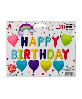 Купить Набор из 20  шариков, Happy Birthday 40см,  радуга