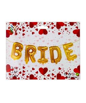 Купить Набор из 5  шариков- букв фольгированных, BRIDE 40см,  золото
