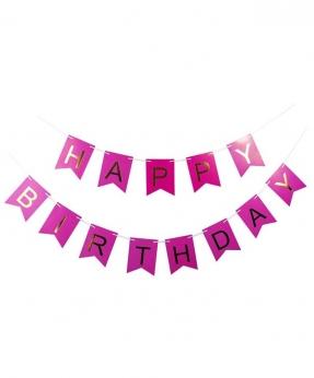 Купить Гирлянда-флажки HAPPY BIRTHDAY 16см, малиновый
