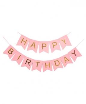 Купить Гирлянда-флажки HAPPY BIRTHDAY 16см, розовый светлый