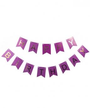 Купить Гирлянда-флажки HAPPY BIRTHDAY 16см, фиолетовый