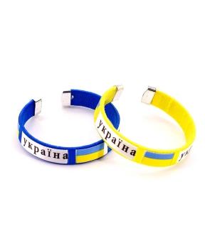 Купить Браслет синій  метал  Україна