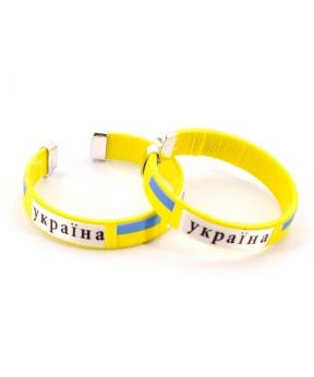 Купить Браслет жовтий  метал  Україна