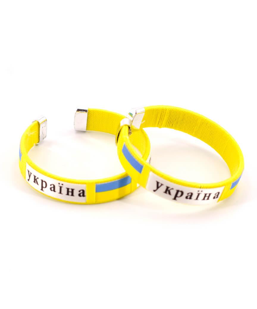 "Браслет з металевими кільцями  ""Україна"",  жовтий"