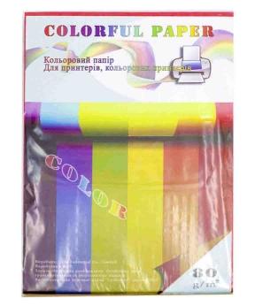 Купить Папір для ксерокса.кольоровий.А4,100арк,80гр/м.кв