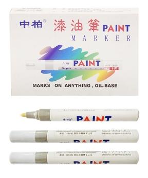 Купить Маркер краска SP-110 серебро
