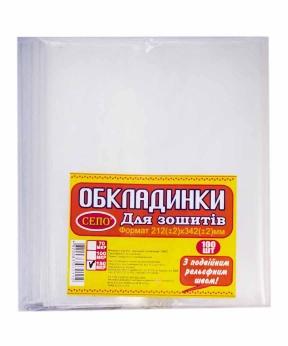 Купить Обложки для тетрадей 150 мкр.