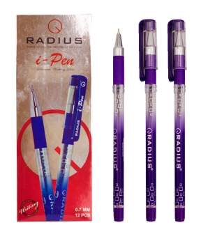 Купить Ручка « i-PEN » RADIUS 0,7мм  фиолетова